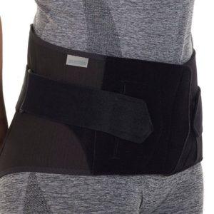 apu selkäkipuihin laadukkaasta selkätuesta